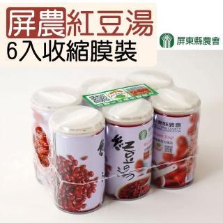 【屏東縣農會】屏農紅豆湯-收縮膜裝-320g-6罐(1組)