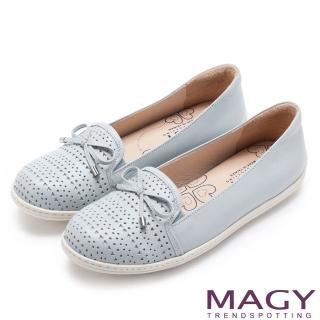 【MAGY】經典甜美舒適 皮革洞洞休閒平底鞋(藍色)