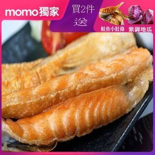 【海之醇】挪威鮭魚肚條-12包組(300g/包)