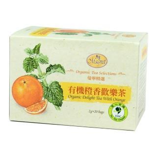 【曼寧】有機橙香歡樂茶包2gx20入(有機花草茶、香蜂草)/