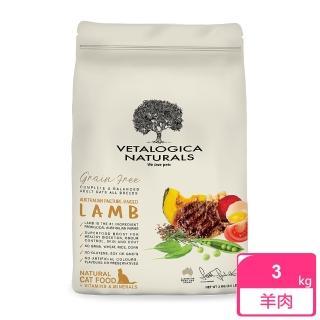 【Vetalogica 澳維康】營養保健天然貓糧 羊肉3KG(貓 飼料 羊肉)