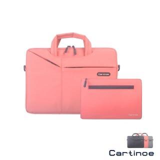 【Cartinoe】Cartinoe 卡提諾 13.3吋 新星空系列時尚簡約 手提筆電包(CL233)