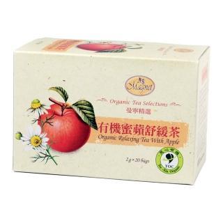 【曼寧】有機蜜蘋舒緩茶包2gx20入(有機花草茶、洋甘菊)/