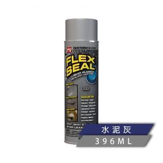 【美國FLEX SEAL】萬用止漏劑(噴劑型/水泥灰)