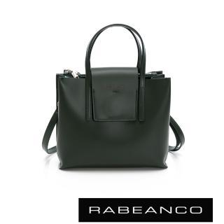 【RABEANCO】真牛皮革翻蓋設計肩揹/斜揹方包-中(暗雲杉綠)