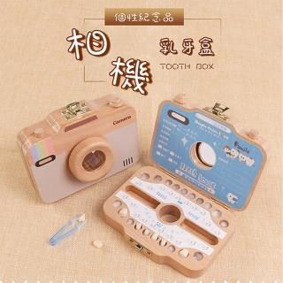 木質相機乳牙保存盒