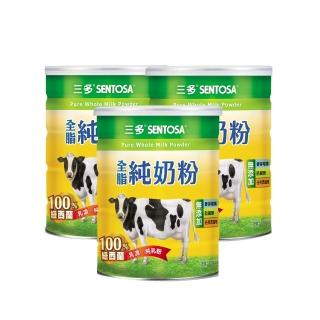【三多】全脂純奶粉1350g(3罐/組)