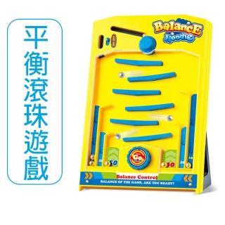 【GCT玩具嚴選】平衡滾珠遊戲(桌上型彈珠台)
