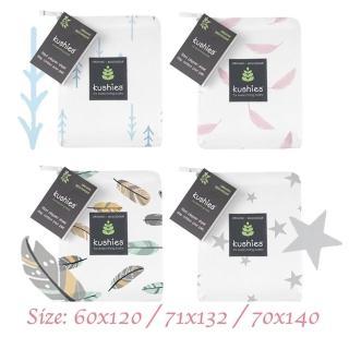 【kushies】有 機純棉平紋針織嬰兒床床包 多種花色(60*120/71*132/70*140cm 3種尺寸任選)