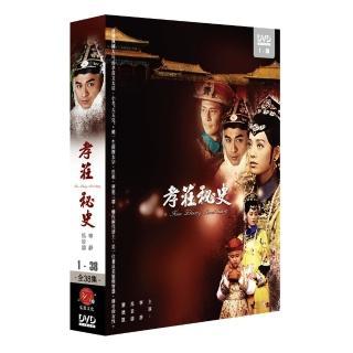 【弘恩影視】大陸劇_孝莊秘史 DVD