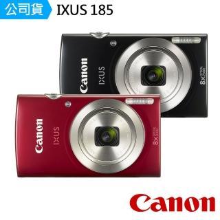 【Canon】IXUS