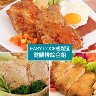 【KAWA巧活】鮮嫩雞腿排綜合組(日式山賊燒2包+迷迭香2包+紅麴豆乳2包)