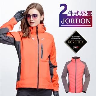 【JORDON 橋登】女款 GORE-TEX 3-Layer+撥水羽絨防水透氣保暖外套(1136)