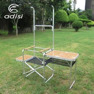 【ADISI】竹風戶外廚台 AS15134(戶外露營.折合桌.收納桌子.戶外廚台)