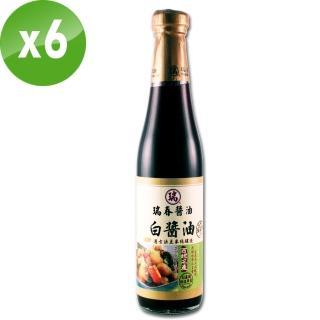 【西螺瑞春醬油】白醬油X6瓶(420ml/瓶)
