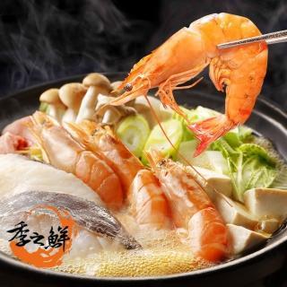 【季之鮮】五星級無毒生態急凍台灣白蝦-特大尾300g/包(6包組)