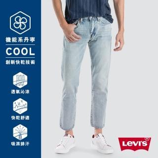 【LEVIS】男款 511 低腰修身窄管牛仔長褲 復古刷白 Cool Jeans 直向彈性延展(經典百搭版型)