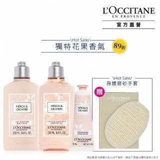 【L'Occitane 歐舒丹】玫瑰花園沐浴膠250ml