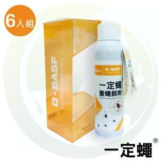【一定蠅】蒼蠅餌劑6入組(德國巴斯夫出品/除蠅果蠅蚤蠅專家)
