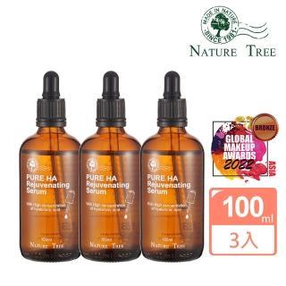 【Nature Tree】高濃度玻尿酸修護液3入特惠組(100mlx3)