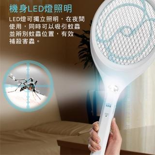 【大家源】超值2入組-電池式三層強力電蚊拍-2色隨機出貨(TCY-6105)