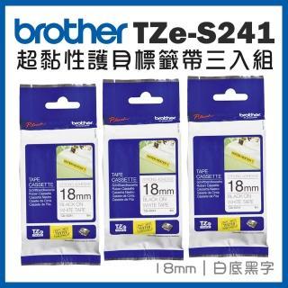 【brother】TZe-S241★超黏性護貝標籤帶三入組(18mm 白底黑字)
