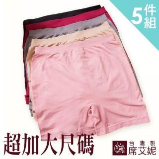 【SHIANEY 席艾妮】女性 MIT超彈力 超加大平口內褲 可當安全褲 孕媽咪也適合 台灣製(5件組)