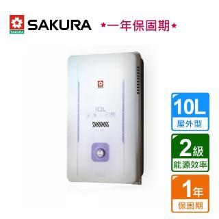 【SAKURA 櫻花】屋外型熱水器10L_GH-1005 _不含安裝服務(BA140003)