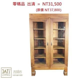 【吉迪市柚木家具】柚木玻璃雙門書櫃/展示櫃