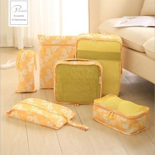 【P.travel】旅行收納6件套-小菊黃