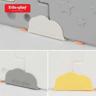 【Edu Play】歡樂自由配遊戲圍欄-固定夾2片組(3色可選)