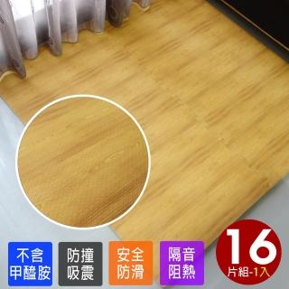 【Abuns】熱感耐磨淺色加厚大橡木紋62CM巧拼地墊-附贈邊條(16片裝-適用2坪)
