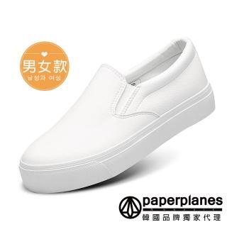 【Paperplanes】韓國空運/版型正常。男女款優質皮革素色厚底懶人休閒鞋(7-184共3色/現+預)