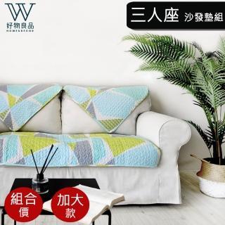 【好物良品】四季防滑沙發墊組-三人座-藍綠幾何、咖啡白鳥(背墊+椅墊4件組/多款任選)