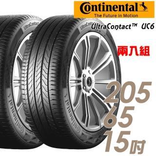 【Continental 馬牌】UltraContact UC6 舒適操控輪胎_送專業安裝 兩入組_205/65/15(UC6)