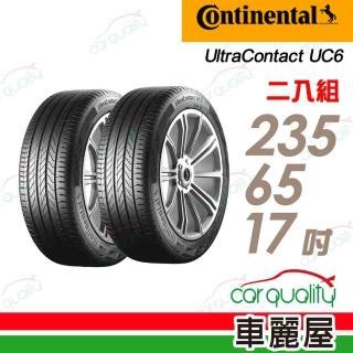 【Continental 馬牌】UltraContact UC6 SUV 舒適操控輪胎_二入組_235/65/17(車麗屋)