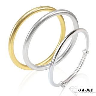 【JA-ME】999千足銀古法製銀簡約圓骨手鐲(2色任選)