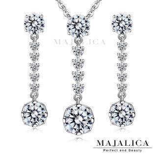 【GIUMKA】Majalica 925純銀項鍊耳環套組 高貴典雅 純銀項鏈 擬真鑽  PN7054