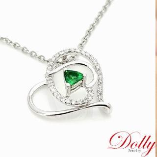 【DOLLY】無燒 0.20克拉沙佛萊 14K金鑽石項鍊