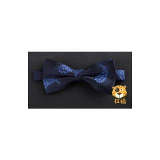 【拉福】變形蟲紳士新郎結婚領結(藍色系)