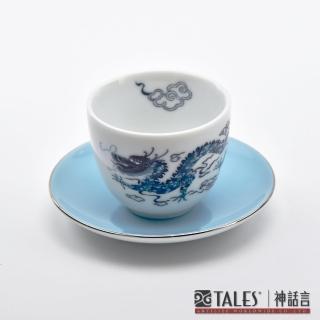 【TALES 神話言】世紀龍顏-中式茶杯組-單品(文創 禮品 禮物 收藏)