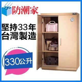 【防潮家】330公升防潮除臭鞋櫃(SH-390白橡木 包包收納櫃)