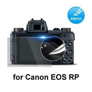 【D&A】Canon EOS RP 日本原膜HC螢幕保護貼(鏡面抗刮)