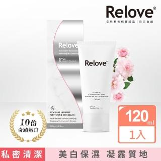 【Relove】私密肌深層傳明酸淨白清潔凝露(私密清潔 私密美白)