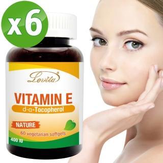 【Lovita愛維他】天然維生素E 400IU 素食60顆/瓶(6入組 維他命)