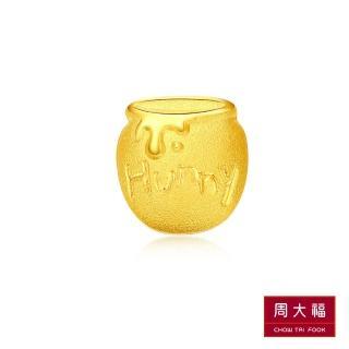 【周大福】迪士尼小熊維尼系列 蜂蜜罐黃金耳環(單耳)