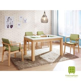 【Hampton 漢汀堡】凱德系列原木色5尺石面餐桌椅組-1桌4椅(餐桌/長桌/桌子/餐桌椅)