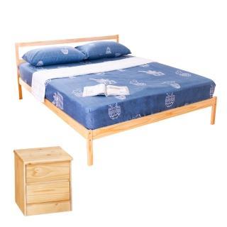 【AS】頂級松木雙人床架二件房間組(床架DIY+床頭櫃)