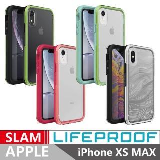 【LifeProof】iPhone XS MAX  美國第一防塵、防摔、防震手機殼(SLAM系列)