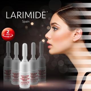西班牙Larimide名人專屬高效抗皺安瓶